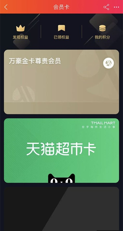 此图像的alt属性为空;文件名为marriott-platinum-status-challenge-taobao-88vip-8-nights-12.jpg