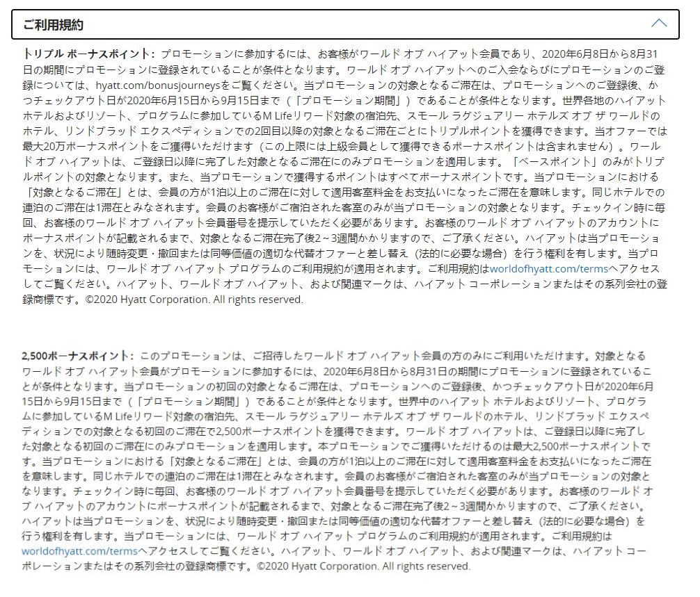 此图像的alt属性为空;文件名为6.jpg