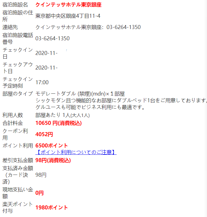 此图像的alt属性为空;文件名为WeChat-Screenshot_20210105212301.png
